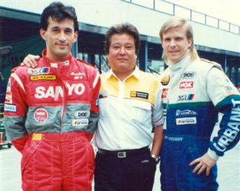 Mauro Martini, left, and Jeff. (Image: Courtesy of the Krosnoff family)